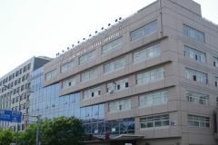 3rd International Keloid Symposium - Venue Hospital